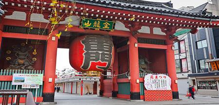 Hakone , Kyoto , Nara , Osaka , Tokyo