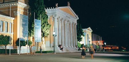 Mykonos , Heraklion , Rodes, Atenas , Kusadasi